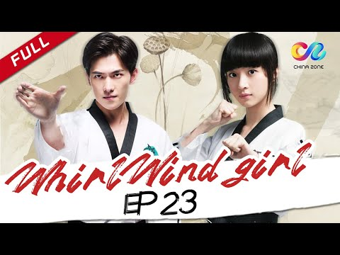 Whirlwind Girl EP23 | Yang Yang【ENG SUB】Chinese tendy drama | idol drama