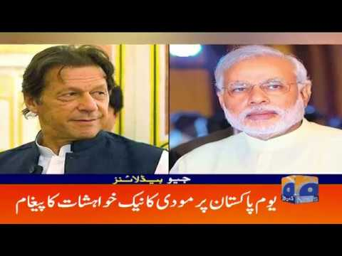 Geo Headlines - 08 AM - 23 March 2019
