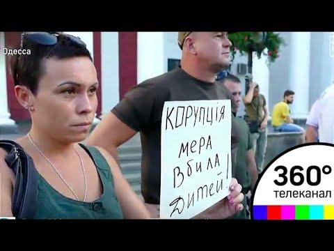 , title : 'Трагедия в лагере в Одессе: задержаны директор и ответственный за противопожарную безопасность'