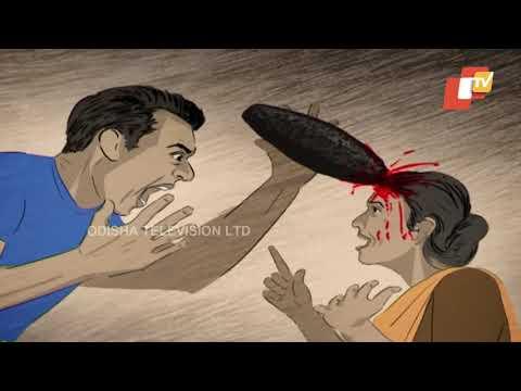 Video Bhadrak Murder Deceased Woman's Daughter 'Was Raped' download in MP3, 3GP, MP4, WEBM, AVI, FLV January 2017