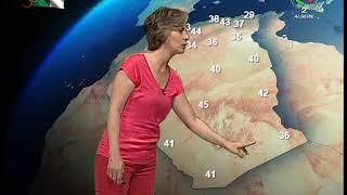 Prévisions météorologiques - 8 juillet 2020