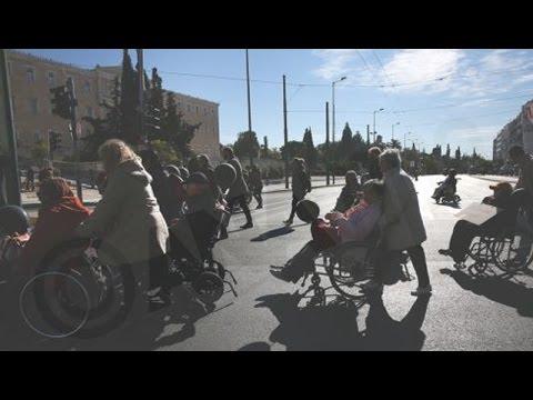 Πανελλαδικό συλλαλητήριο ατόμων με αναπηρία