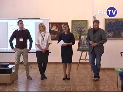 """В Энергодаре стартовала промо-кампания проекта """"Общественный бюджет"""""""