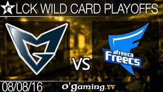 Samsung Galaxy vs Afreeca Freecs - LCK Playoffs Wild Card