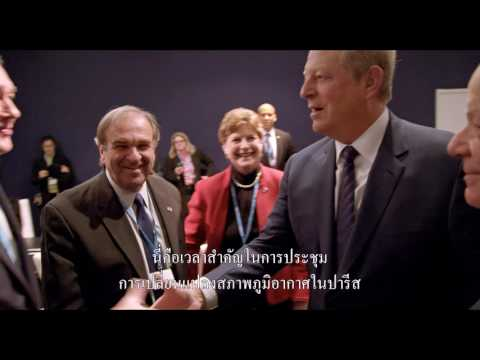 An Inconvenient Truth 2 | Official Trailer | Thai Sub
