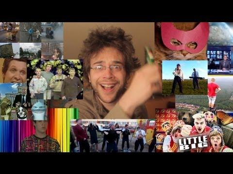 cut - Quatrième épisode de What The Cut hors-série, spécial vidéos russes ! En espérant que celui-ci vous aura plu, What The Cut sous sa forme normale (l'épisode 2...