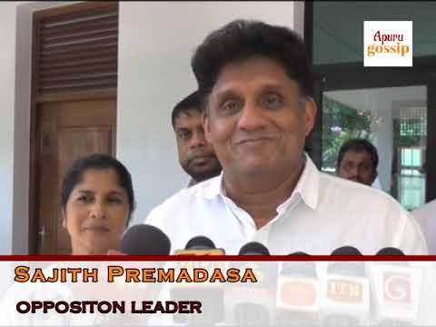 Sajith Premadasa Say We Wish To Protect Both President And Prime Minister Powers   Apuru Gossip