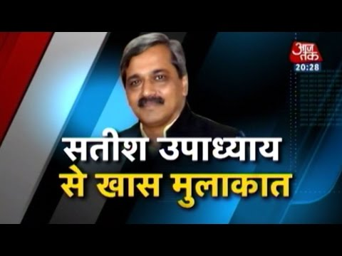AAJ TAK: Special interview with Delhi BJP president Satish Upadhyay