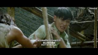 [THAISUB]The Game Changer 2017 - ZTAO (Full)
