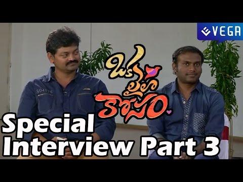 Oka Laila Kosam Movie - Diwali Special Interview Part 3- Naga Chaitanya, Pooja Hedge
