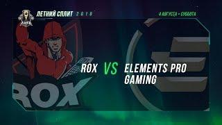 ROX vs EPG — Неделя 3 День 1 / LCL