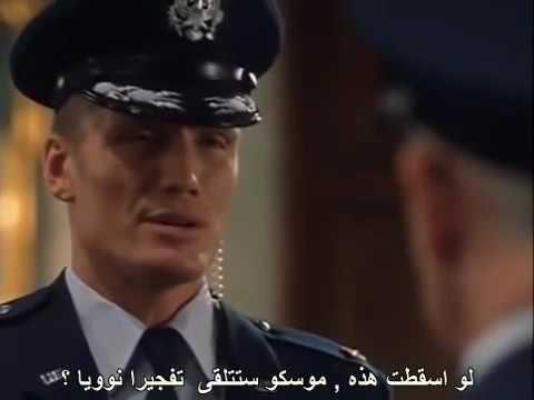الفلم الاجنبى حامى السلام بطولة دولف لاندكرين انتاج 1997