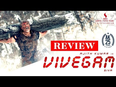 Vivegam Review - Movie Hit or Flop? | Ajith Kumar | Siva | Anirudh Ravichander | Reel Petti
