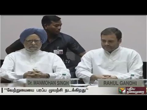Some-are-planning-to-spread-diversity-to-disrupt-the-Unity-of-Country-Rahul-Gandhi