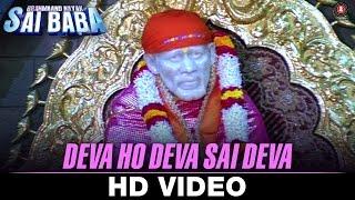 Deva Ho Deva Sai Deva Brahmaand Nayak Saibaba
