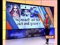 Gujarat: Five arrested for destroying Padmavati rangoli in Surat - Video