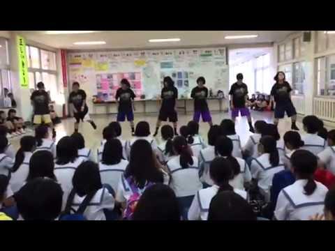 豊見城中学校 ウゴ&2NE1