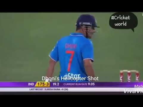 Ms Dhoni's Helicopter Shot All Videos
