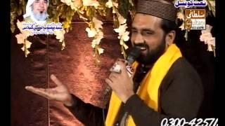 Video Allah Walleha de Nere Nere aa by Qari Shahid MP3, 3GP, MP4, WEBM, AVI, FLV Juli 2018