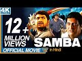Samba Latest Hindi Dubbed Full Movie || NTR, Bhoomika, Genelia D'Souza || Bollywood Full Movies