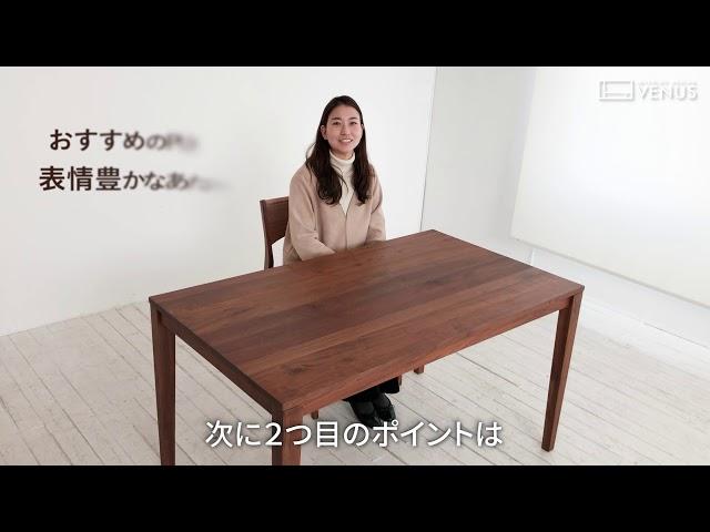 ニューピアッツァテーブル
