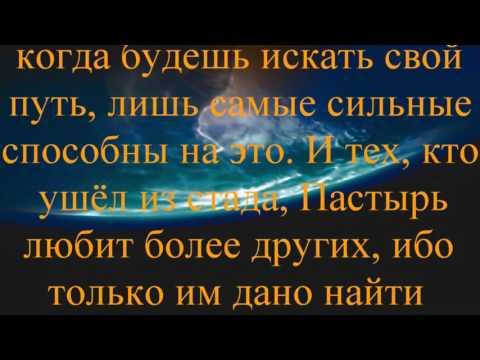 Истинные слова Иисуса   которые скрыли от людей (видео)