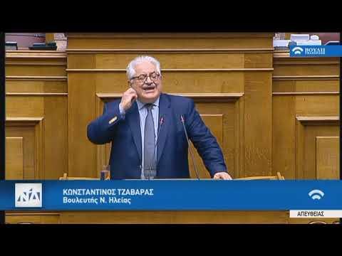 Κ.Τζαβάρας (Εισηγητής ΝΔ) (Αναθεώρηση Συντάγματος) (20/11/2019)