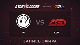 IG vs LGD.cn, game 2