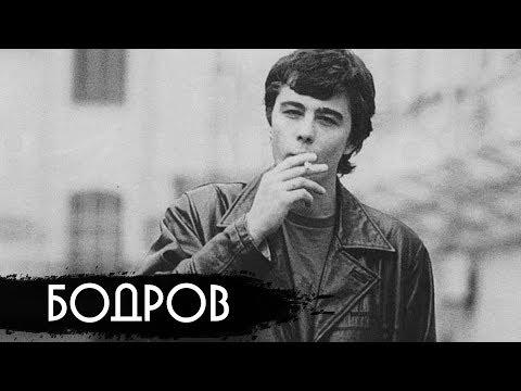 Сергей Бодров – главный русский супергерой