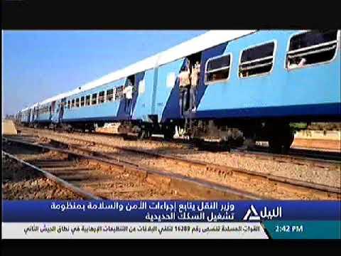 وزير النقل يتابع إجراءات الأمن والسلامة بمنظومة تشغيل السكك الحديدية