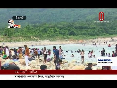 People gather to see the beauty of the mountains & white stones (04-08-2020)Courtesy: Independent TV