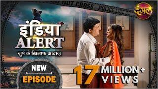 Video India Alert || New Episode 234 || Sautela Sasur ( सौतेला ससुर ) || इंडिया अलर्ट Dangal TV MP3, 3GP, MP4, WEBM, AVI, FLV Agustus 2019