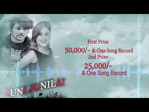 (KBA- Juni Junilai Cover song Competition   Contestant No-2 #Tilak Raskoti - Duration: 95 seconds.)