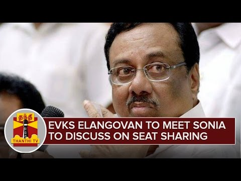 EVKS-Elangovan-to-meet-Sonia-Gandhi-to-discuss-on-Seat-Sharing-Thanthi-TV