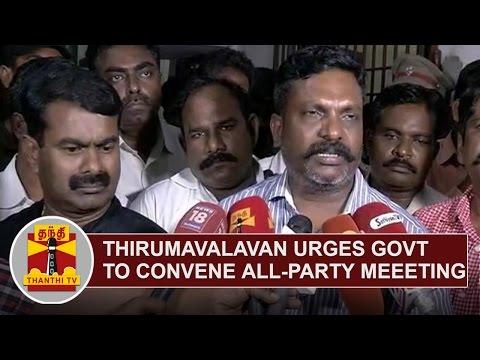 Thirumavalavan-urges-TN-Govt-to-convene-All-party-meeting-Thanthi-TV