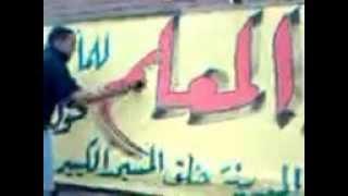 محمود هديب للإعلان