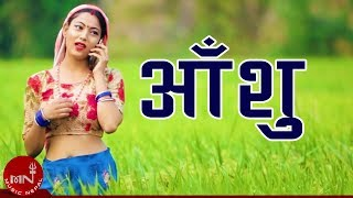 Aanshu - Surendra Pariyar & Parbata Pandey