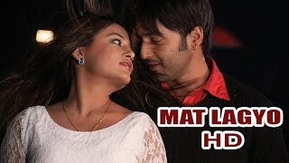 Maat Lagyo Maat Lagyo - Nepali Movie Song - Lazza