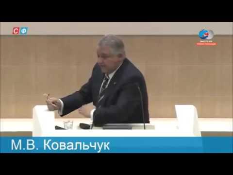 Теория заговора обсуждается в Совете Федерации (видео)