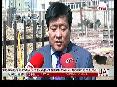 Улаанбаатар-Дархан чиглэлийн Автозамын газар чөлөөлөх ажил эхэлжээ