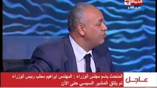 """الحياة اليوم - مصطفى بكرى يهاجم عصام حجى مستشار الرئيس : لو الاختراع فضيحة """" أنت اللى فضيحة"""""""