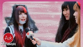 Video Jealous? What do Japanese girls envy about Foreigners? MP3, 3GP, MP4, WEBM, AVI, FLV Juni 2018