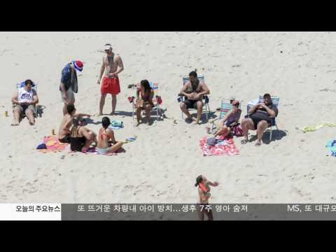 NJ 주지사 '셧다운' 해변에서 일광욕 7.3.17 KBS America News