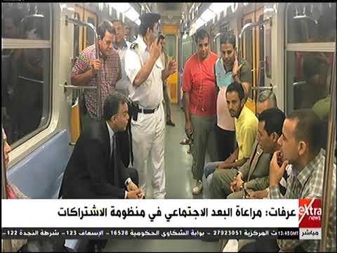 وزير النقل في جولة مفاجئة بالخط الثالث للمترو