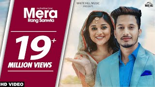 Video Latest Punjabi Songs 2017 | Mera Rang Sanwla (Full Song) | Mohabbat Brar | White Hill Music MP3, 3GP, MP4, WEBM, AVI, FLV Oktober 2018