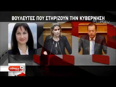 Χωρίς Κ.Ο. οι ΑΝΕΛ μετά τη διαγραφή Παπαχριστόπουλου | 9/2/2019 | ΕΡΤ
