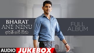 Video Bharat Ane Nenu Jukebox | Bharat Ane Nenu Songs | Mahesh Babu | Devi Sri Prasad, Ramajogayya Shastry MP3, 3GP, MP4, WEBM, AVI, FLV Oktober 2018