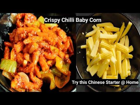 Crispy Chilli Baby Corn | How to do Baby Corn Manchurian in tamil |Veg  Chinese Starter Recipe