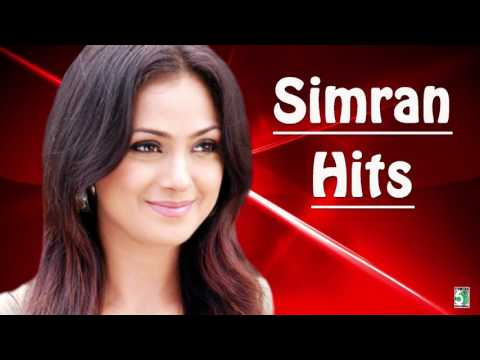 Simran Super Hit Popular | Audio Jukebox