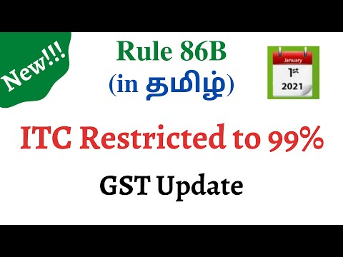 RULE 86B    Restriction in use of ITC    GST Latest Update